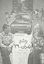 Renault Tehran 29