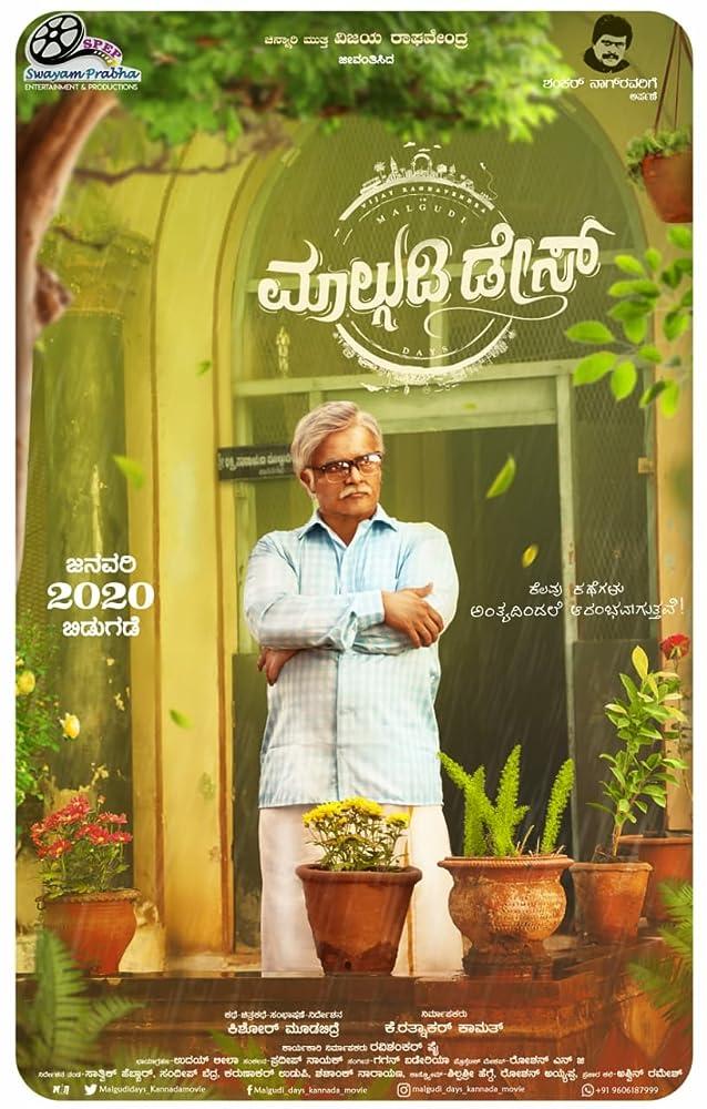 Malgudi Days 2020 Kannada Movie 500MB WEB-DL ESub Download