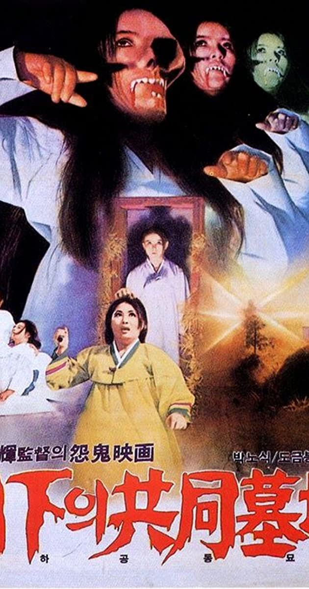Image Wolhaui gongdongmyoji