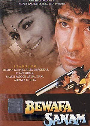Bewafa Sanam movie, song and  lyrics