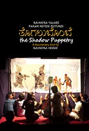 The Shadow Puppetry