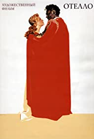 Otello (1956)