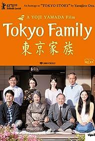 Tôkyô kazoku (2013)