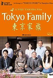 Tôkyô kazoku(2013) Poster - Movie Forum, Cast, Reviews