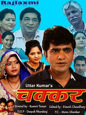 Chakkar movie, song and  lyrics