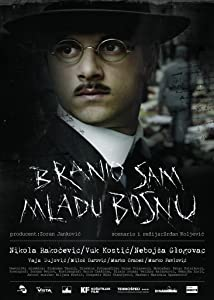 Redbox movies Branio sam Mladu Bosnu by Goran Radovanovic [movie]