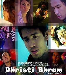 DristiBhram (2015)