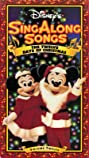 Disney Sing-Along-Songs: The Twelve Days of Christmas (1993) Poster