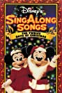 Disney Sing-Along-Songs: The Twelve Days of Christmas