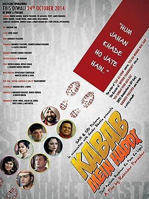 Kabab Mein Haddi movie, song and  lyrics