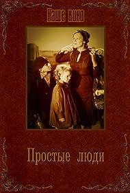 Prostye lyudi (1945)