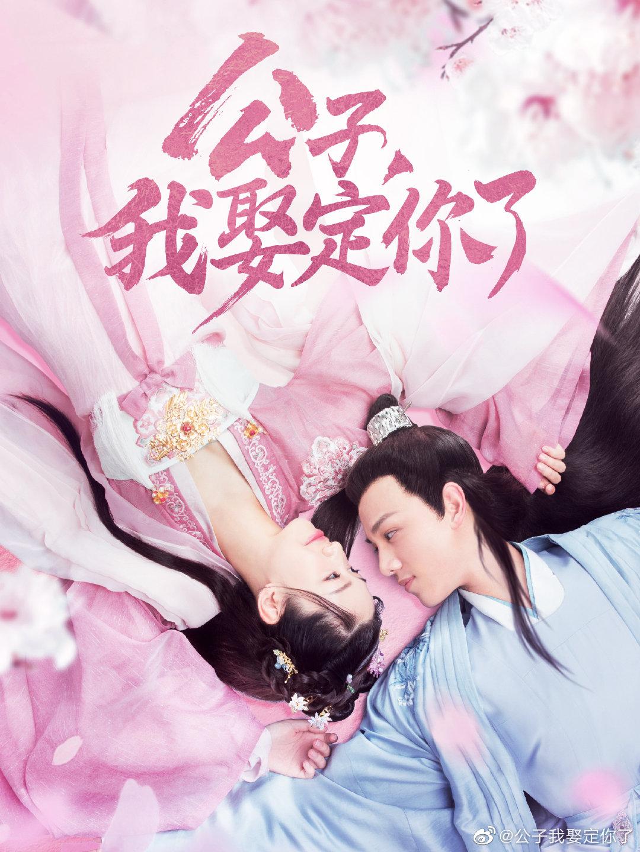 دانلود زیرنویس فارسی سریال Gong zi wo qu ding ni le