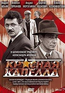 Mira gratis nuevas películas sin descargar Krasnaya kapella: Episode #1.10  [420p] [1680x1050]