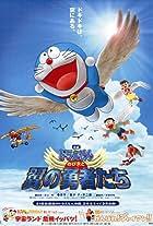 Doraemon: Nobita to tsubasa no yûsha tachi