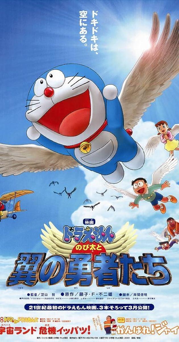 doraemon nobita to tsubasa no yusha tachi imdb