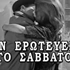Dimitris Papamichael and Danielle Launder in Min erotevesai to Savvato... (1962)