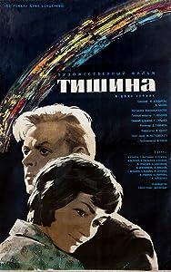 Tishina none