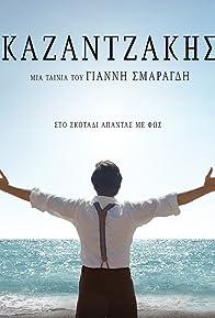 Primary photo for Kazantzakis