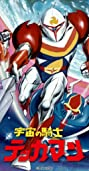 Tekkaman, the Space Knight (1975) Poster