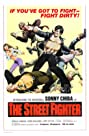 The Street Fighter (1974) Poster