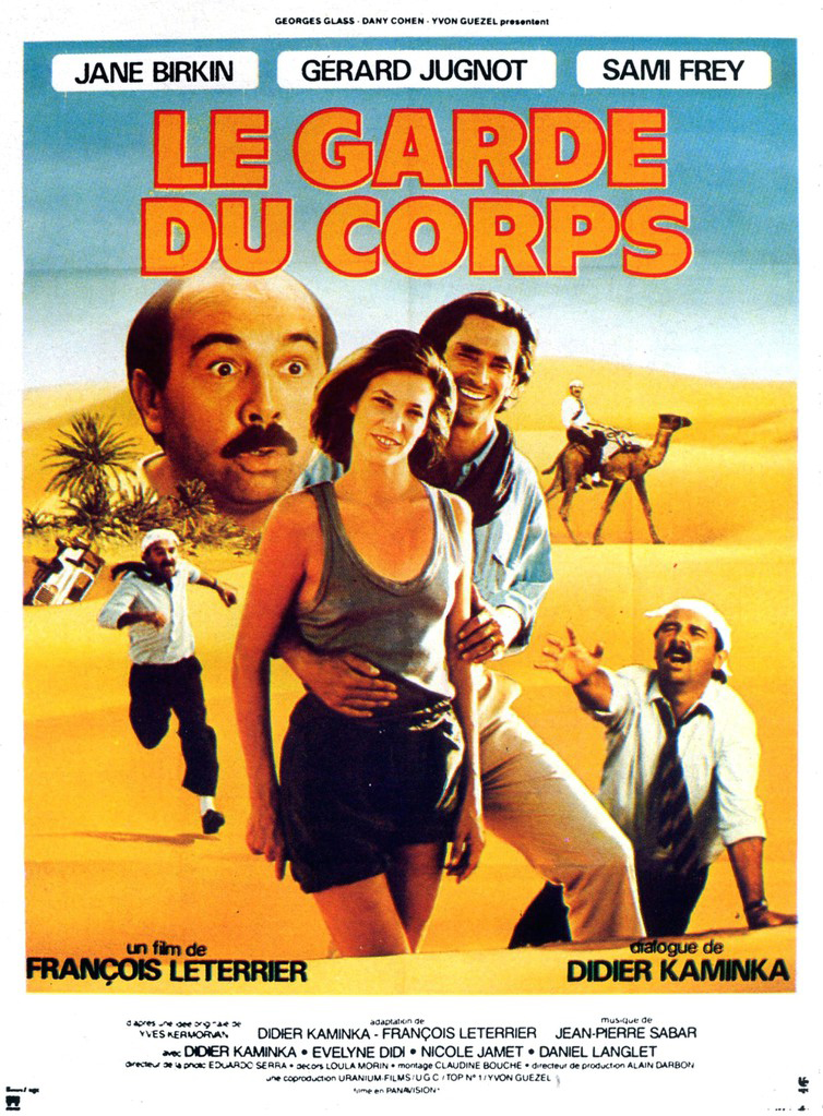 Jane Birkin, Sami Frey, and Gérard Jugnot in Le garde du corps (1984)