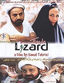 The Lizard (2004)
