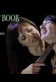 The Last Book - L'ultimo libro Poster