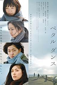 Kazue Fukiishi, Aoi Miyazaki, Sakura Andô, and Shioli Kutsuna in Petaru dansu (2013)