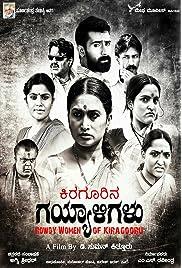 ##SITE## DOWNLOAD Kiragoorina Gayyaligalu (2016) ONLINE PUTLOCKER FREE