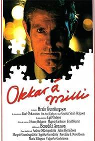 Okkar á milli: Í hita og þunga dagsins (1982)