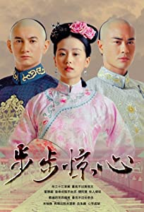 Watch hd quality movies Scarlet Heart by [HDR]