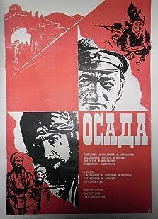 Osada (1978)