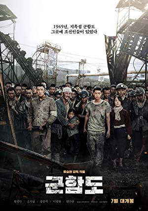 Permalink to Movie The Battleship Island (2017)