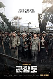 The Battleship Island 2017 Korean Movie Watch Online thumbnail