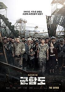 The Battleship Island hd full movie download