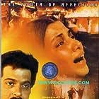 Shabana Azmi and Anil Kapoor in Amba (1990)