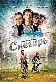 Snegir Poster