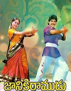 Watch free unlimited online movies Janaki Ramudu by Narayana Rao Dasari [h.264]