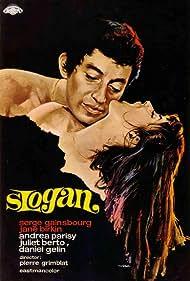 Slogan (1969) Poster - Movie Forum, Cast, Reviews