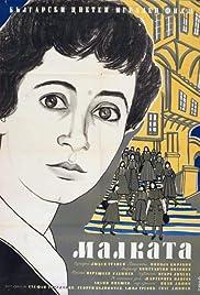 Malkata Poster
