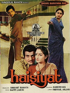 Haisiyat movie, song and  lyrics