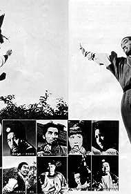 Guan yin ke zhan (1970)