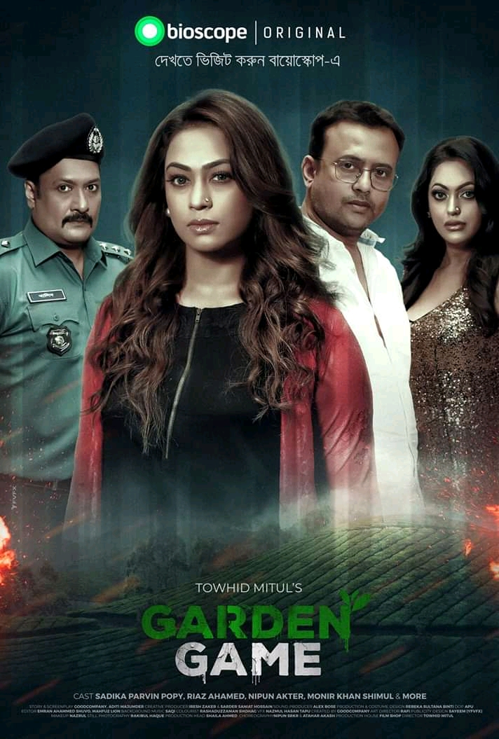 Garden Game (2020) Bangla Full Movie 720p HDRip 900MB Download *HOT*