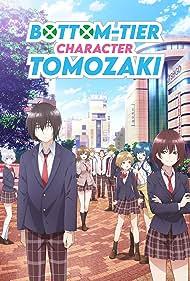 Jaku-chara Tomozaki-kun (2021)