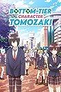 Jaku-chara Tomozaki-kun (2021) Poster