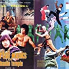 Solimsa yongpali (1983)