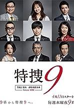 Special Investigation Nine