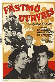 Fästmö uthyres (1950)