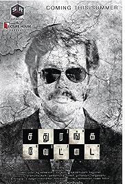 Sathuranga Vettai Poster