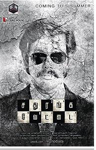 You watch it movies Sathuranga Vettai India [640x960]